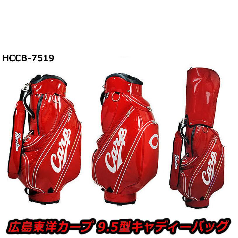 広島東洋カープ 9.5型キャディーバッグ レッド HCCB-7519
