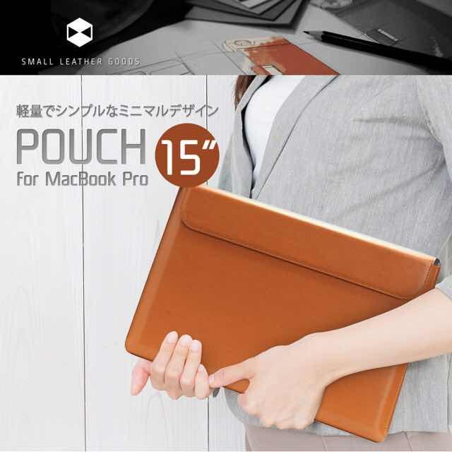 MacBook Pro 15 インチケース カバーSLG Design レザー ポーチ マックブック 保護カバー 革BF11536 収納バッグアップル マックブック プロ apple10p4589753005365