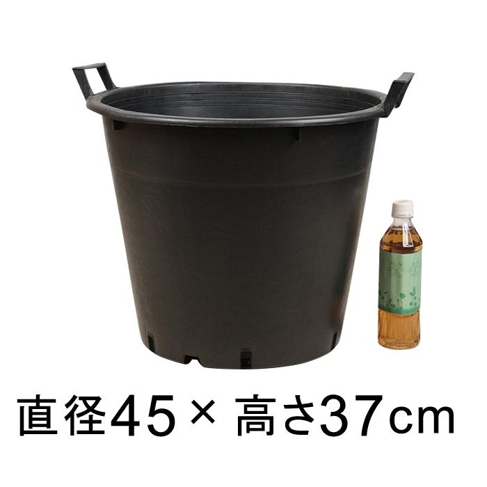プラスチック 軽い ナーセリー 生産者向け 国産品 イタリア製 ナーセリーポット 45cm 卓越 ブラック 黒 軽量 35リットル 植木鉢 おしゃれ