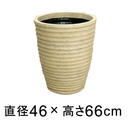 ナミツボ 67型 【メーカー直送・同梱不可・代引不可・返品不可】【ファイバーグラス鉢】
