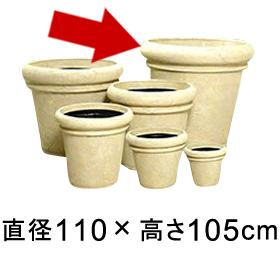 セラポット 110型 【メーカー直送・日祝指定不可・同梱不可・代引不可・返品不可】【ファイバーグラス鉢】