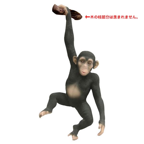 【送料無料】【メーカー直送・同梱不可・代引不可・返品不可】壁掛けモンキー / Hanging Monkey