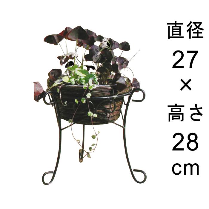 フラワー スタンド ワイヤー 花台 植木鉢 アイアン フラワースタンド 直径27cm 高さ28.5cm 〔dys00-25〕注:写真の鉢植えは商品に含みません