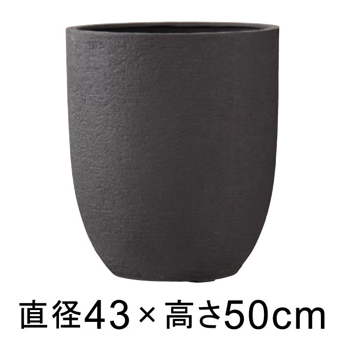 【送料無料】【メーカー直送・同梱不可・代引不可・返品不可】【グリーンポット社】ビアス アルトエッグ43cm ブラック 大型 おしゃれ 植木鉢