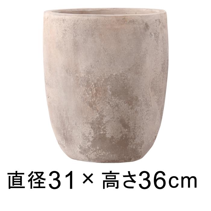 植木鉢 おしゃれ ルーガ アンティコ アルトエッグ 31cm 【メーカー直送・同梱不可・代引不可・返品不可】【グリーンポット社】