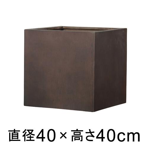 【送料無料】【メーカー直送・同梱不可・代引不可・返品不可】鉢カバー 10号 MOKU キューブ 40cmH40cm