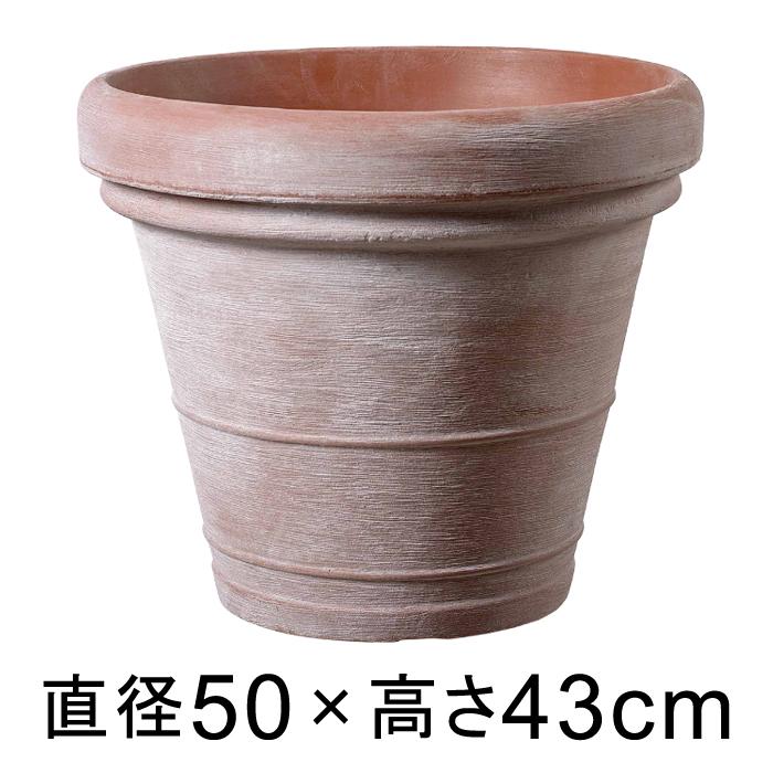 植木鉢 おしゃれ 大型 ボルドー テラコッタ色 樹脂製 50cm 【メーカー直送・同梱不可・代引不可・返品不可】【グリーンポット社】