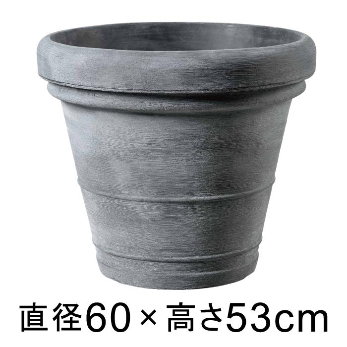 【メーカー直送・同梱不可・代引不可・返品不可】【グリーンポット社】ボルドー グレー 樹脂製 60cm