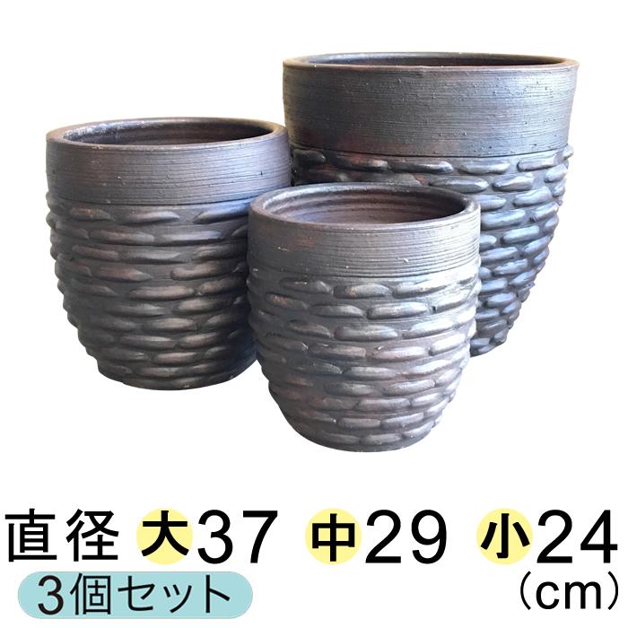 【大中小セットでお買い得】 模様付 植木鉢 こげ茶系 〔大中小3個セット〕 [of30]
