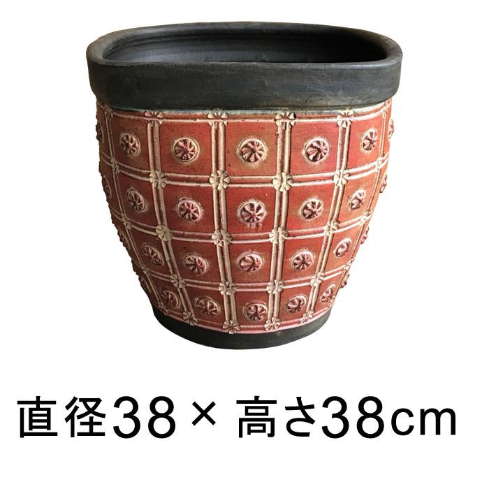 模様付 植木鉢 赤黒系 大型 L 38cm 25リットル
