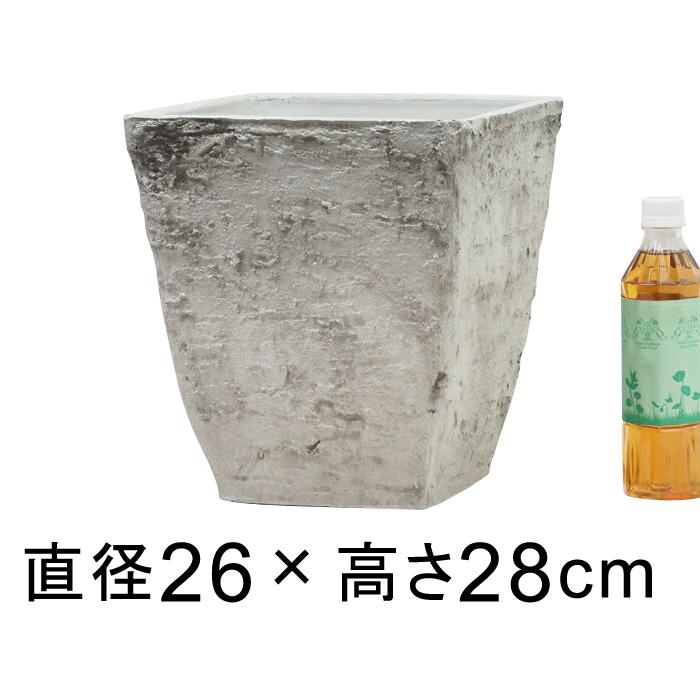 植木鉢 おしゃれ 軽い 鉢カバー 軽量 合成樹脂製ポット 角型 『4年保証』 26cm ライトグレー系 10リットル スクエア 限定特価