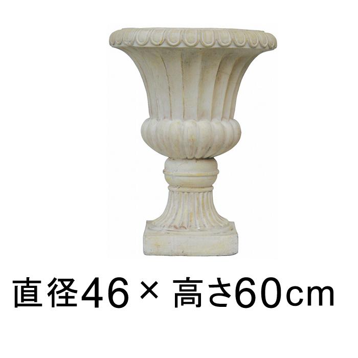 スタンドカップ型 マグネシア セメント ポット 植木鉢 46cm H60cm おしゃれ 植木鉢【送料無料】