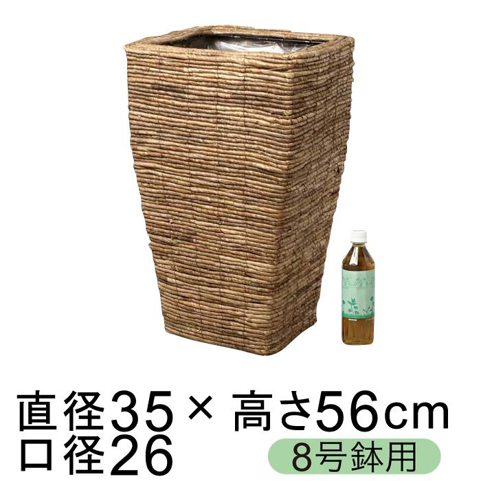 鉢カバー バナナ皮 角型 かめ型 8号鉢用 直径25cm以下の鉢に対応