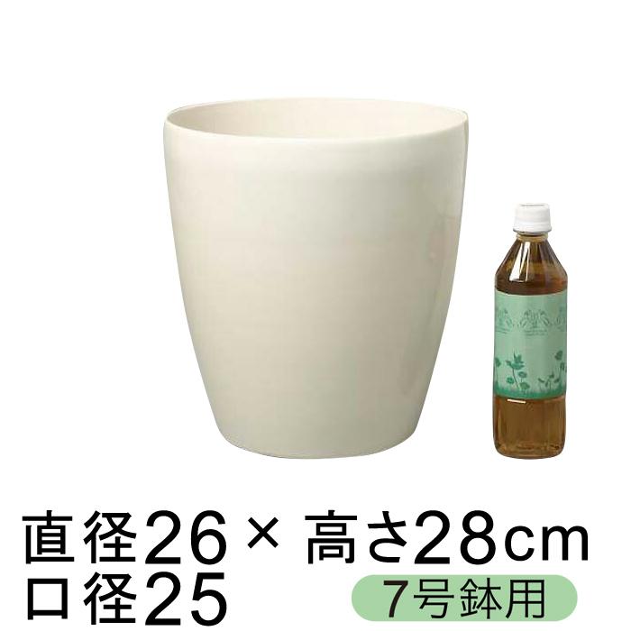 直径24cm以下の鉢の 鉢カバー に使えます 通常便なら送料無料 送料無料限定セール中 7号鉢用の鉢カバーとしてピッタリのサイズです おしゃれな観葉植物の植木鉢としても使用できます おしゃれ 植木鉢 7号鉢用 ラスターポット 9リットル 白 軽い 265型 観葉植物 26cm プラスチック