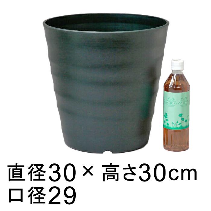 植木鉢 おしゃれ プラスチック 軽い 鉢カバー 緑 割引 フレグラーポット 激安☆超特価 屋外プラスチック 室内 10号 ダークグリーン 30cm 14リットル
