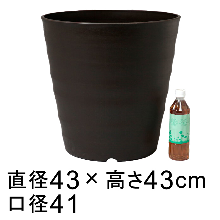 As you may be too big for use of ◆ room available for a フレグラーポット 43cm dark  brown stylish flowerpot large size bowl cover, please