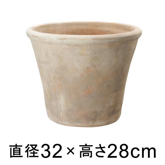 おしゃれ 植木鉢 テラアストラ アダーラ 32cm 【メーカー直送・同梱不可・代引不可・返品不可】【プロフェッショナル】