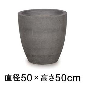大型 おしゃれ 植木鉢 コーテス ラウンド グレー 50cm 【メーカー直送・同梱不可・代引不可・返品不可】【プロフェッショナル】