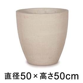 大型 おしゃれ 植木鉢 コーテス ラウンド ライムストーン 50cm 【メーカー直送・同梱不可・代引不可・返品不可】【プロフェッショナル】