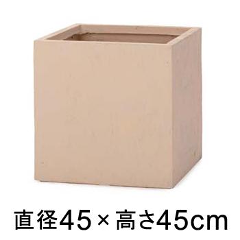ベータ キューブ プランター インド砂岩 45cm 陶器やテラコッタより軽量なセメントプランター 【送料無料】【メーカー直送・同梱不可・代引不可・返品不可】【プロフェッショナル】スクエア 角型 四角 ファイバー