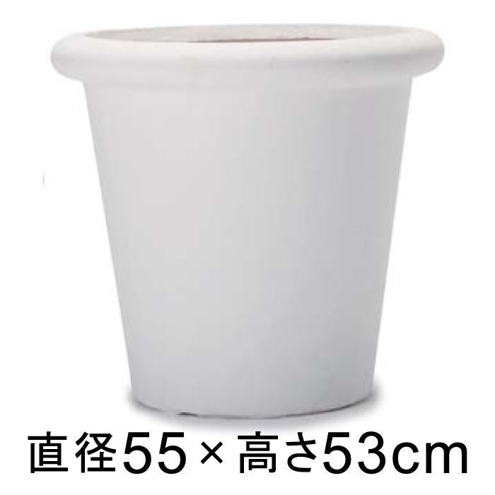 大型 おしゃれ 植木鉢 ファイ ラウンド プランター ホワイト 55cm 陶器やテラコッタより軽量なセメントプランター 【メーカー直送・同梱不可・代引不可・返品不可】【プロフェッショナル】