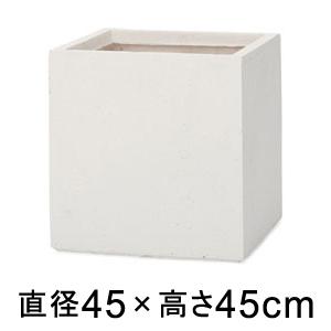 ベータ キューブ プランター ホワイト 45cm 陶器やテラコッタより軽量なセメントプランター 【送料無料】【メーカー直送・同梱不可・代引不可・返品不可】【プロフェッショナル】スクエア 角型 四角 ファイバー