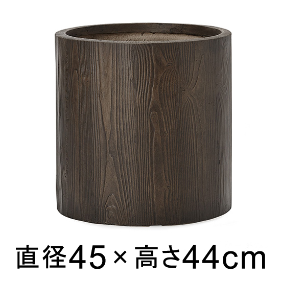 大型 おしゃれ 植木鉢 アルファ シリンダー プランター ウッド 45cm 陶器やテラコッタより軽量なセメントプランター 【メーカー直送・同梱不可・代引不可・返品不可】【プロフェッショナル】