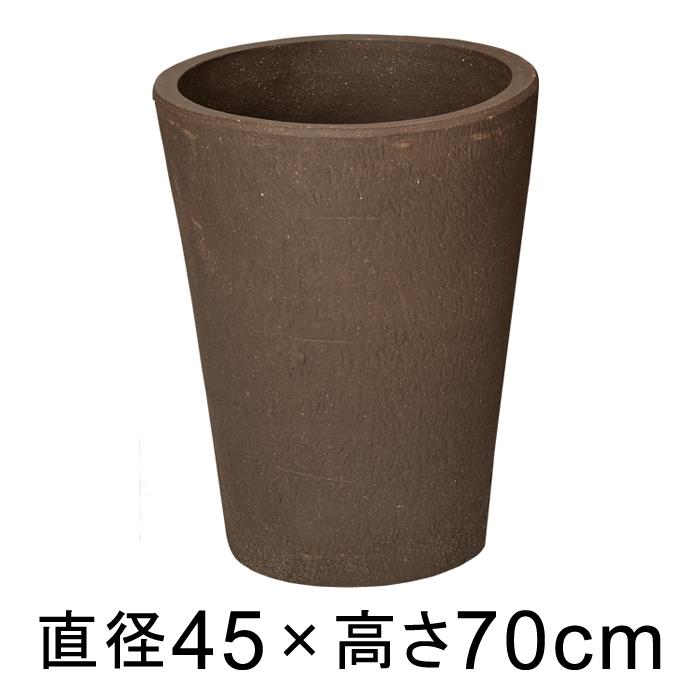 高温焼成 耐寒仕様 コントンポット イシュタル ブラウンクレイ 45cmH70cm 【メーカー直送・同梱不可・代引不可・返品不可】【プロフェッショナル】