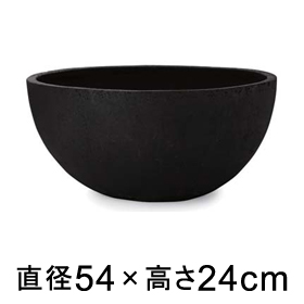大型 おしゃれ 植木鉢 ラヴァ ロー ブラック 54cm 浅型 【メーカー直送・同梱不可・代引不可・返品不可】【プロフェッショナル】