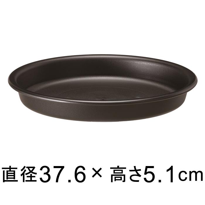 プラスチック 受け皿 鉢皿 軽量 送料0円 人気 おすすめ ソーサー 受皿 グロープレート 底直径が32cm以下の植木鉢 グローコンテナ 40cm ブラック 37cm 適合する鉢