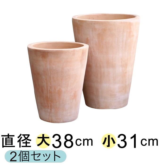 シンプル丸深型 素焼き鉢 テラコッタ 鉢〔大小 2個セット〕 植木鉢 大型 おしゃれ 送料無料