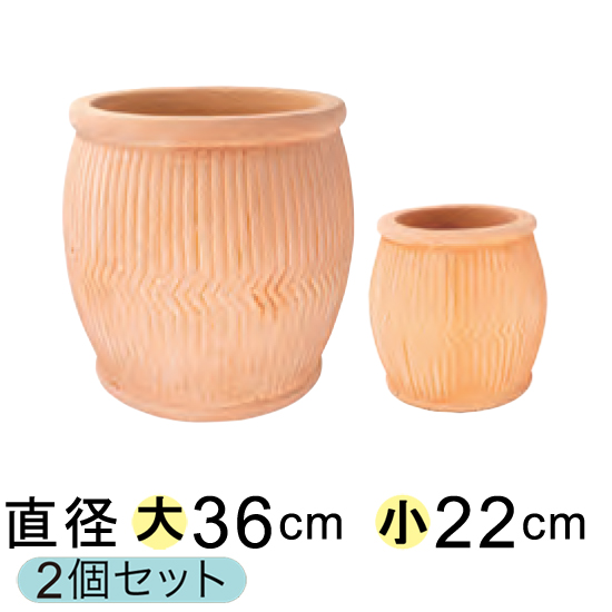 縦ライン 樽型 素焼き鉢 テラコッタ鉢 rv2141tc-ms 大小2個セット 【メーカー直送・日祝指定不可・同梱不可・代引不可・返品不可】