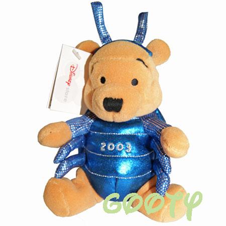 Super Winnie Pooh Winnie The Pooh Millennium Bug Pooh 2003 Millennium Limited Edition England Bean Bag Rag Rhea Ncnpc Chair Design For Home Ncnpcorg