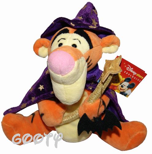 Wondrous Winnie Poohs Tigger Winnie The Pooh Tigger Harrowing Tiger London Disney Store Bean Bag Rag Uwap Interior Chair Design Uwaporg