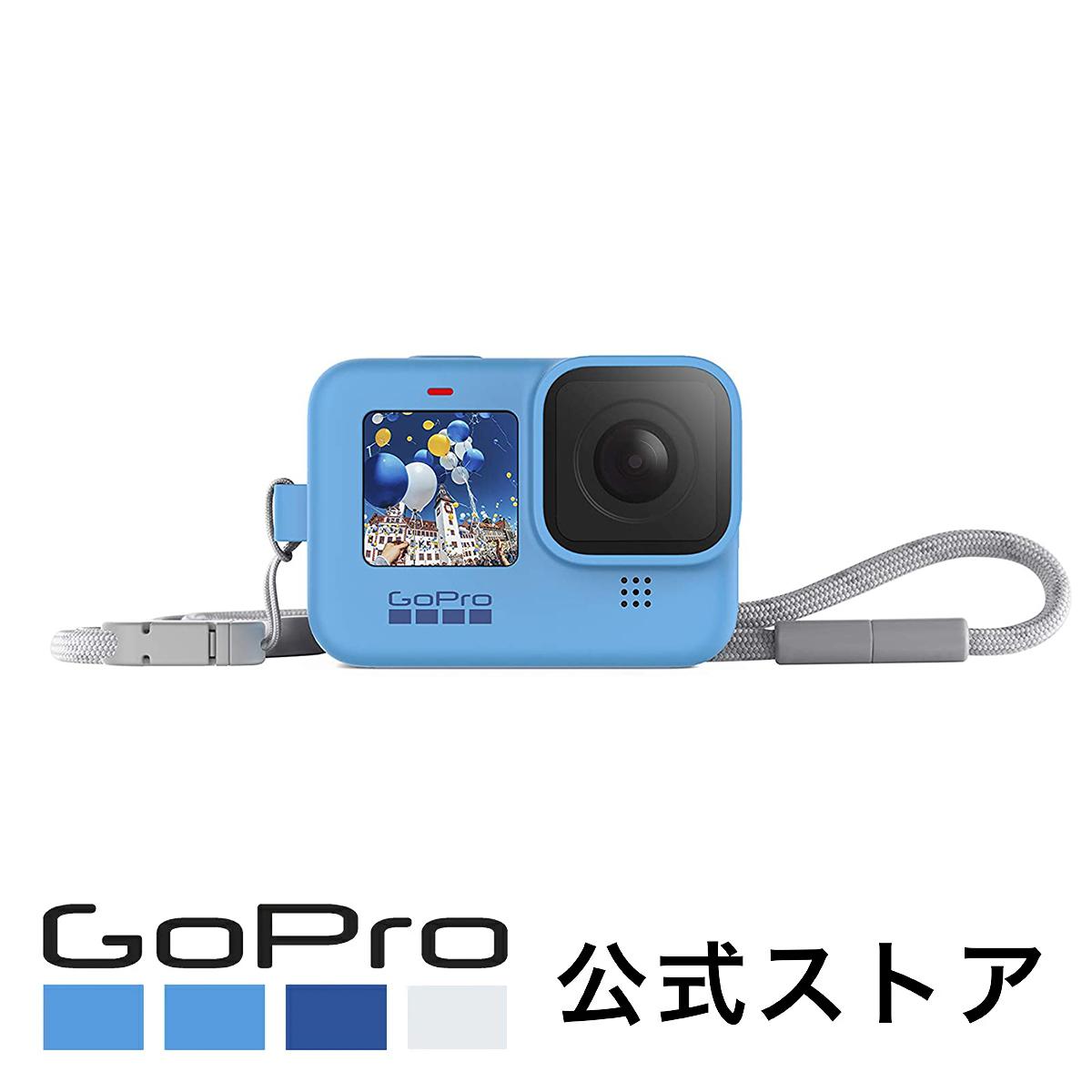 高級感あふれるシリコンスリーブでカスタマイズ GoPro公式 ゴープロ 安心の定価販売 スリーブランヤード スーパーセール ブルー ADSST-003 HERO9 国内正規品 for