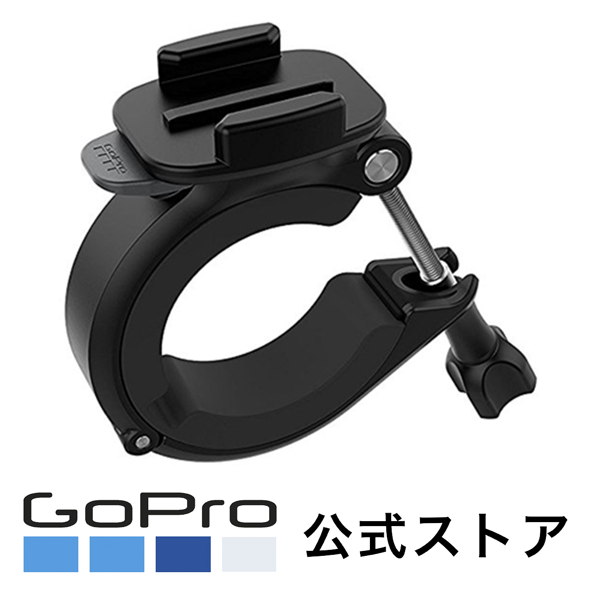 GoPro公式 格安店 日時指定 ゴープロ チューブマウント大 ロールバー 国内正規品 パイプ その他のアクセサリー対応 AGTLM-001