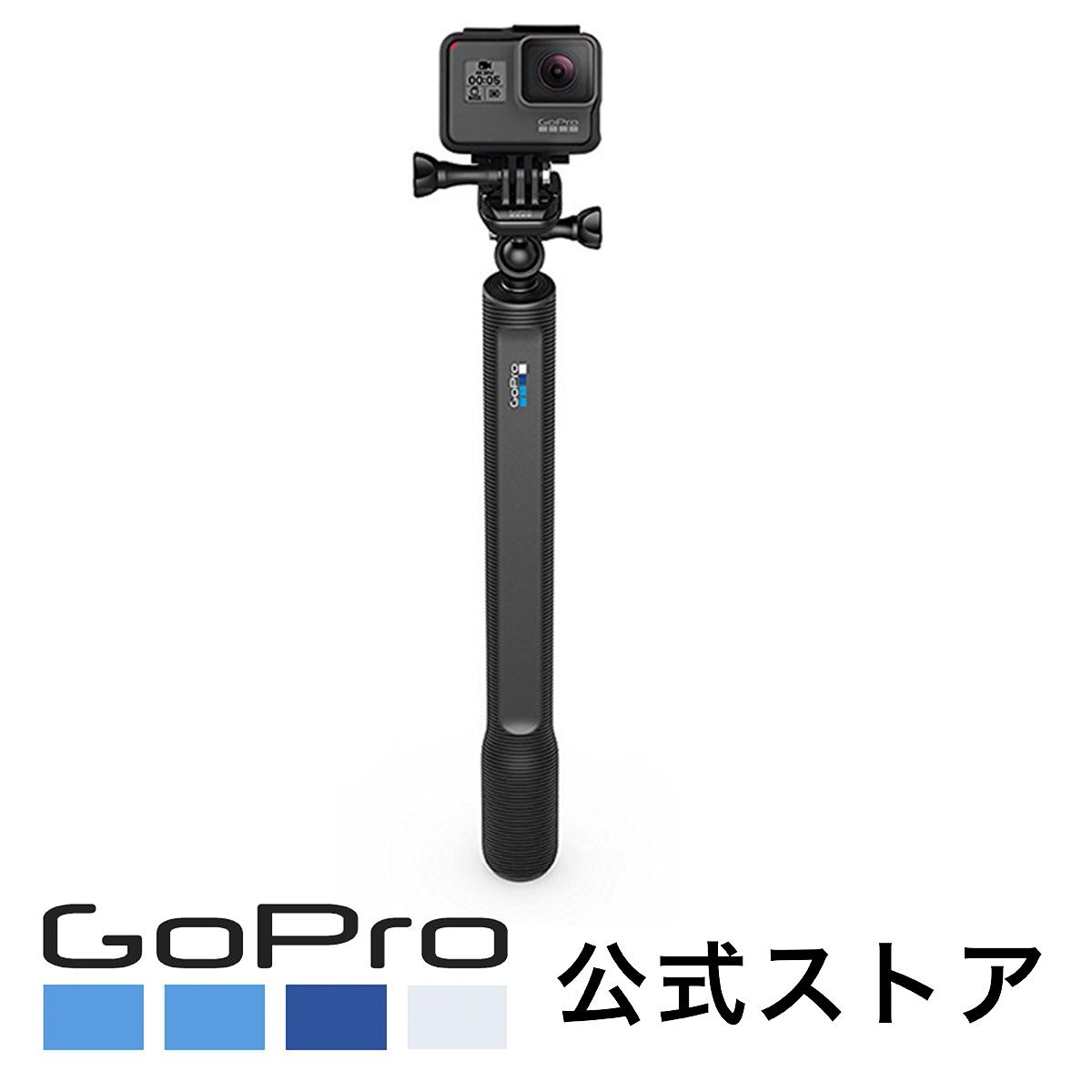 日本産 GoPro公式 ゴープロ El Grande 97cm 国内正規品 延長ポール AGXTS-001 オンライン限定商品