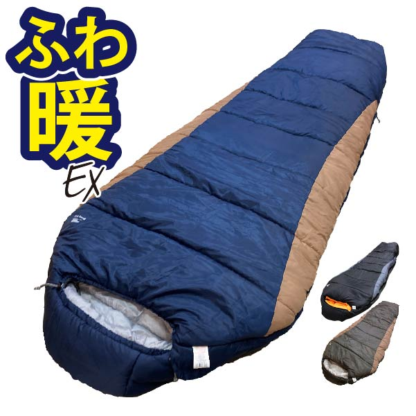 【Bears Rock】-32度 マミー型 ふっくらと包み込まれる暖かさ 洗える寝袋 4シーズン 防災 冬用 寝袋 キャンプ アウトドア 緊急用 軽量 -32℃ キャンプ用品 車 宿泊 冬 車中泊 防災グッズ シュラフ FX-402D
