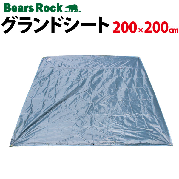 Ground sheet 200 x 200 cm tent for outdoor c&ing leisure sheet home center Gorilla  sc 1 st  Rakuten & gorilla55: Ground sheet 200 x 200 cm tent for outdoor camping ...