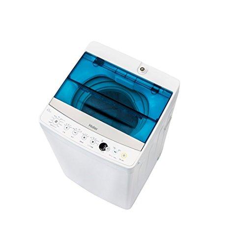 ハイアール 全自動洗濯機 JW-C45A-W ホワイト(4.5Kg)Haier【展示品】【送料込(北海道/九州/沖縄/離島別途)】【代引き不可】