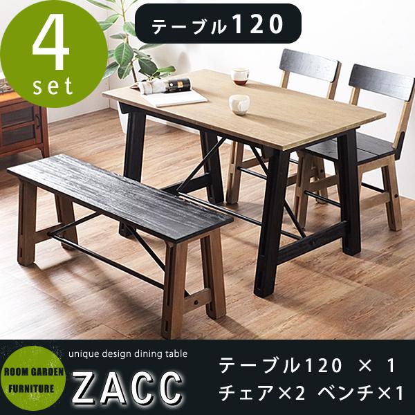 ダイニングテーブル120 4点セット【ザック】 (テーブル チェア ベンチ 突板 食卓机 天然木 ナチュラル スチール)送料込み 北欧 ギフト 送料無料