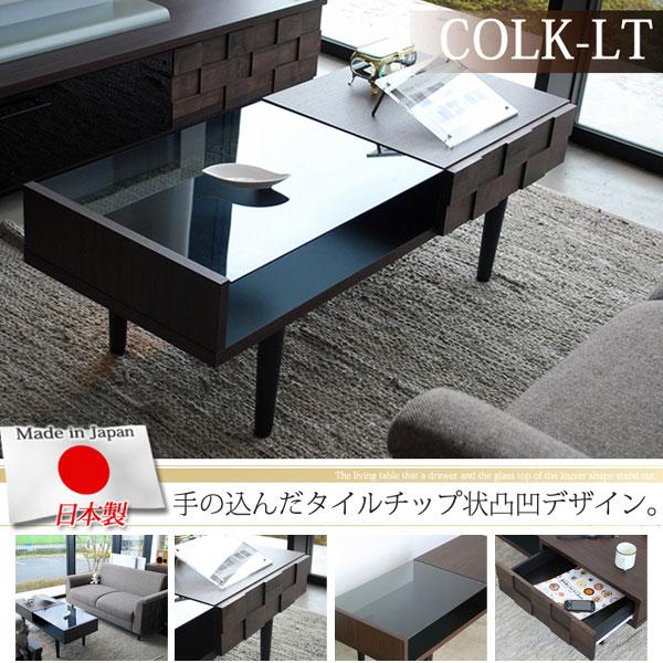 モダンデザイン ガラス リビングテーブル(リビングテーブル センターテーブルガラステーブル) 送料込み 北欧 ギフト