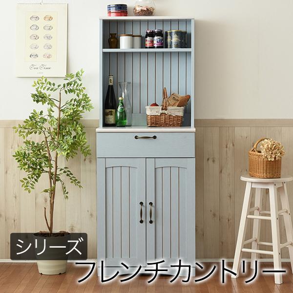 フレンチカントリー家具 カップボード 幅60 フレンチスタイル ブルー&ホワイト ギフト 送料無料
