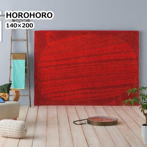 【送料無料】 日本製 デザインラグ ホロホロ 約140×200cm 床暖房・ホットカーペット対応ギフト