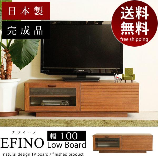 国産 完成品 ルーバーデザイン テレビ台 100ローボードギフト 送料無料