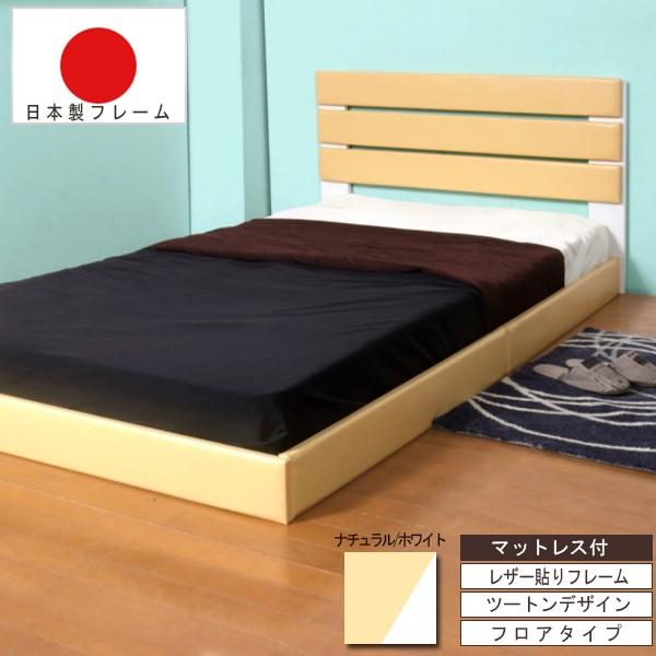 レザー貼りルーバーパネルフロアベッド セミシングル SGマーク付国産低反発ウレタン入ポケットコイルスプリングマットレス付 SS ベット フロアタイプ ロータイプ セミシングルサイズ semi single bed 寝台