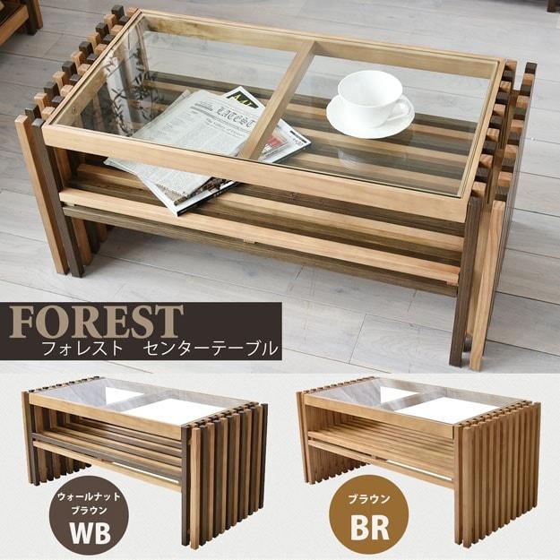 【送料無料】 格子デザインセンターテーブル リビングテーブル 幅84cm敬老の日 ギフト