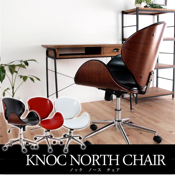 ノックノースチェア(チェア キャスター カジュアル チェアー 椅子 いす イス) 送料込み おしゃれ 北欧 訳あり ギフト 送料無料