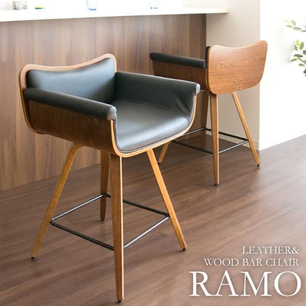曲げ木バーチェア ラーモ 【RAMO】 (カウンターチェアー バーチェア バーチェアー 椅子 イス いす カウンターチェアー スツール 回転式 曲げ木) おしゃれ 北欧 ギフト 送料無料
