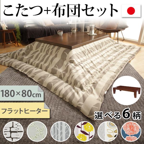 日本製 木製 リビングテーブル (紗楽 しゃら 135 NA/DBR) テーブル こたつ本体 手元コントローラー 高さ調整 国産 長方形 継足 継ぎ足 継脚付き こたつテーブル 暖房器具 おしゃれ 家具調こたつ 足 ローテーブル